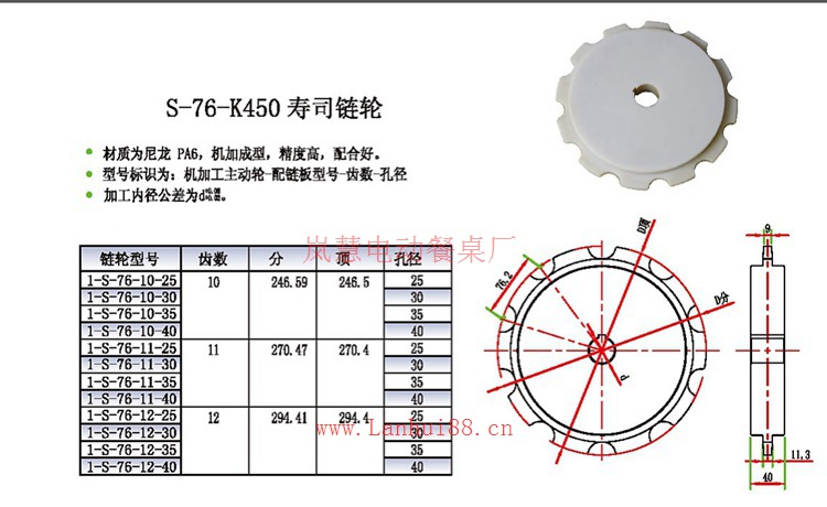 深圳回转火锅设备价格(www.lanhui88.net)