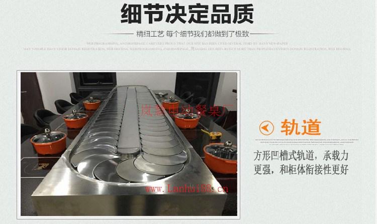 青岛回转小火锅设备质量好(www.lanhui88.net)