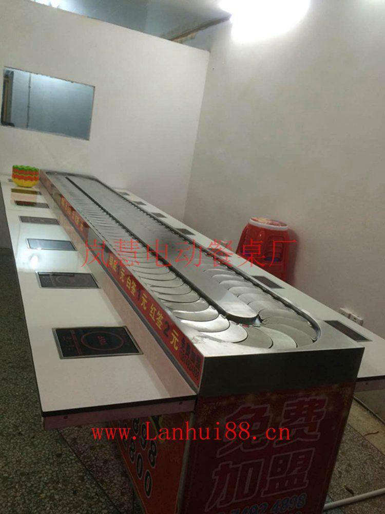 南江县青岛回转小火锅设备(www.lanhui88.net)
