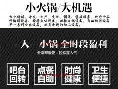 循化撒拉族自治县湖北回转(www.lanhui88.net)