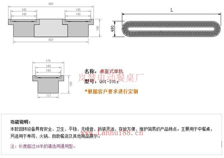泊头市回旋小火锅设备(www.lanhui88.net)