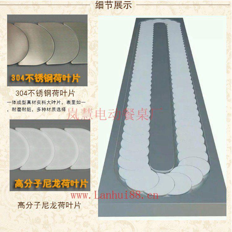 日式 回转火锅工厂直销(www.lanhui88.net)