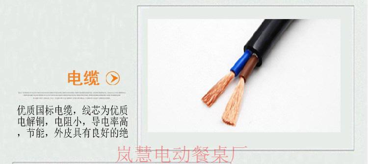 旋转火锅店工厂直销价格(www.lanhui88.net)