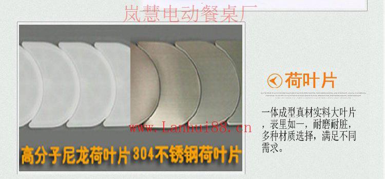 小火锅设备价格工厂直销(www.lanhui88.net)