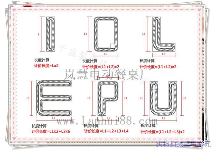 重庆回转火锅设备在哪买(www.lanhui88.net)