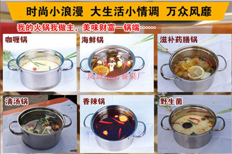 旋转麻辣烫设备需要多少钱(www.lanhui88.net)
