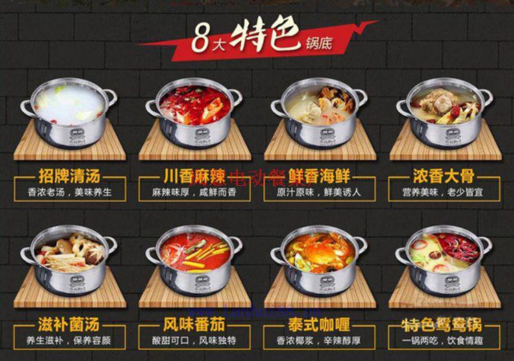 加工回转烧烤麻辣烫设备(www.lanhui88.net)