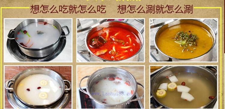 开一个旋转麻辣烫店买设备(www.lanhui88.net)