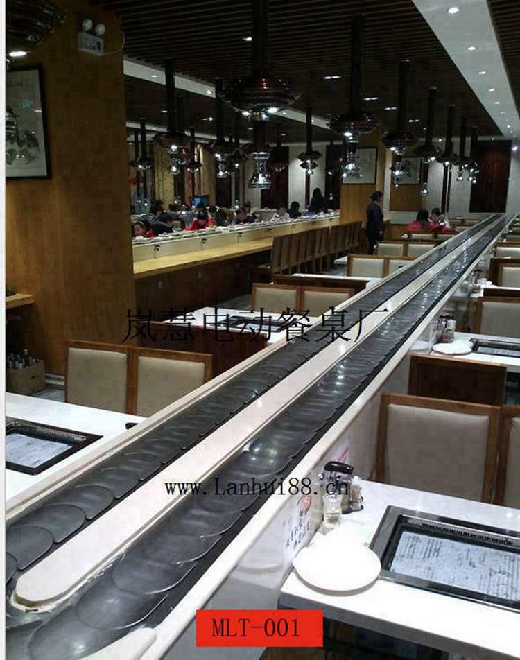 自助旋转火锅线设备厂家价(www.lanhui88.net)