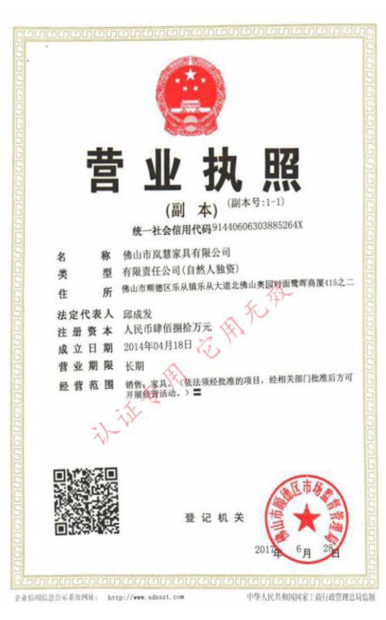 东宁回转火锅工厂直销价格(www.lanhui88.net)