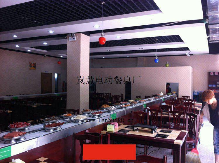 新自助回转火锅传送带工厂(www.lanhui88.net)
