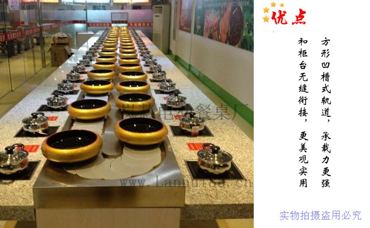 禾绿回转寿司半价设备厂家直销价格(www.lanhui88.net)