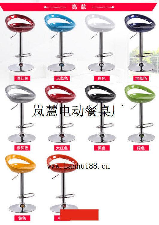 台儿庄区旋转火锅的设备(www.lanhui88.net)