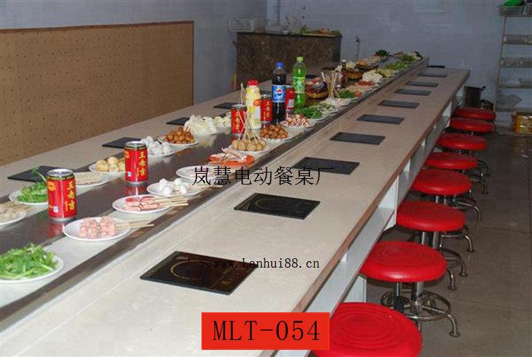涟水县哪里有旋转小火锅设(www.lanhui88.net)