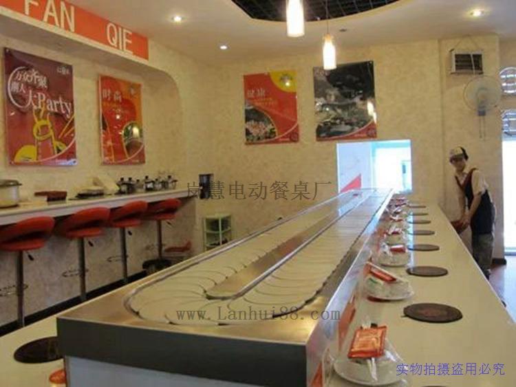 旋转小火锅的设备多少钱一(www.lanhui88.net)