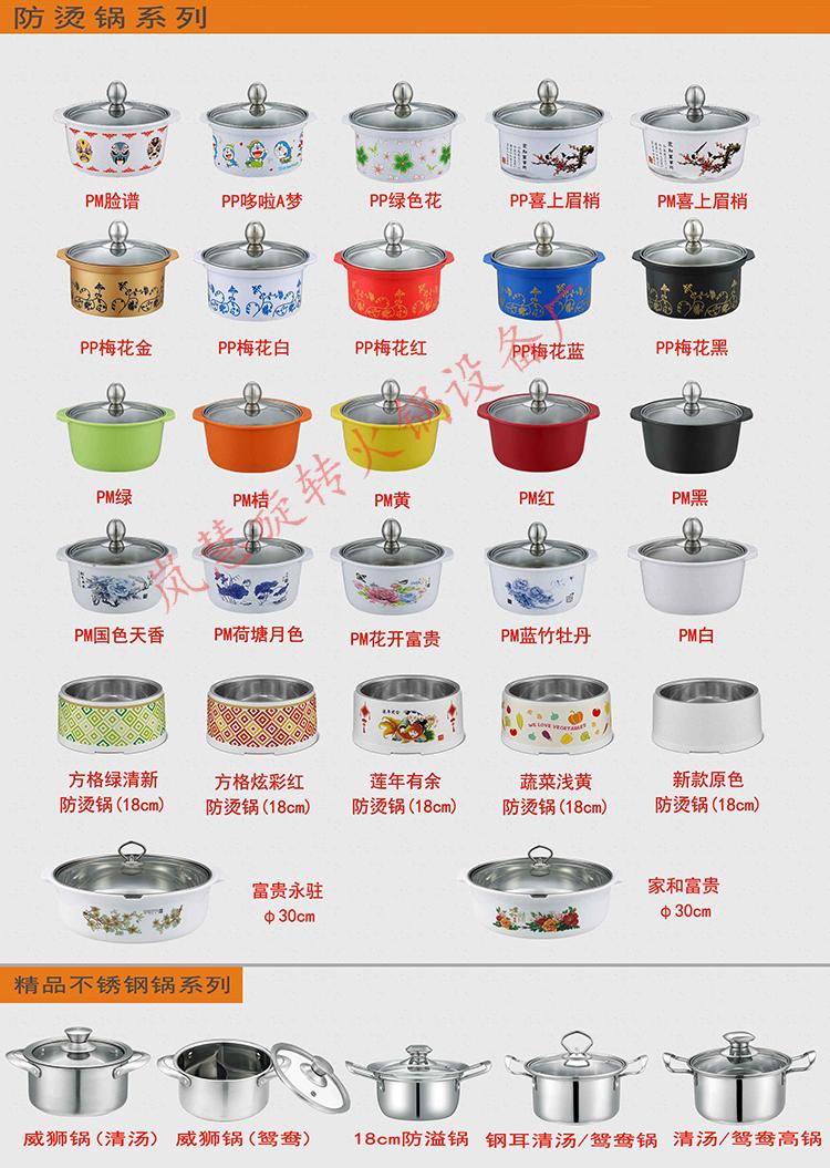 自助旋转火锅线设备(www.lanhui88.net)