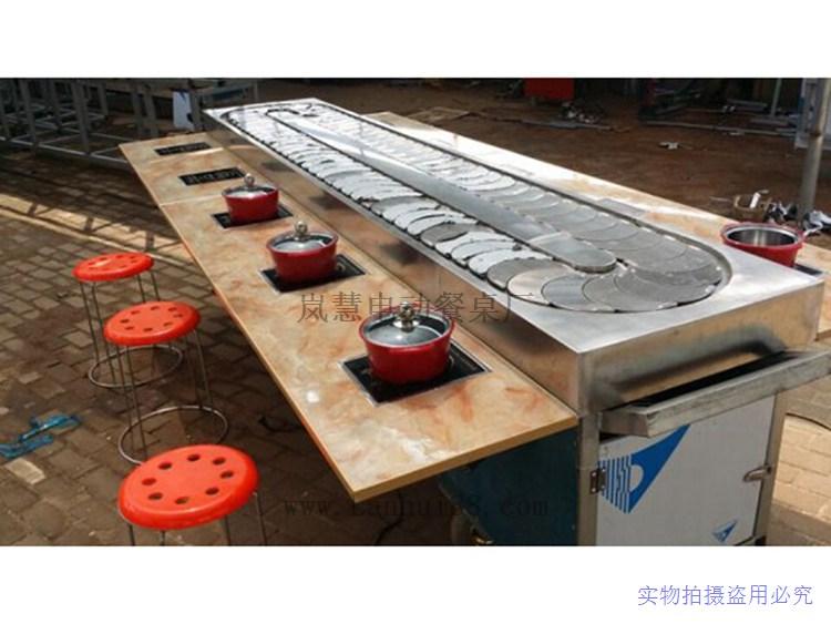 黑龙江回转火锅设备(www.lanhui88.net)