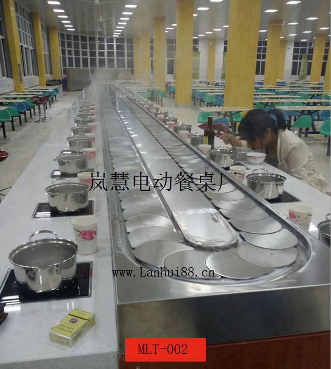 金乡县回转小火锅设备(www.lanhui88.net)