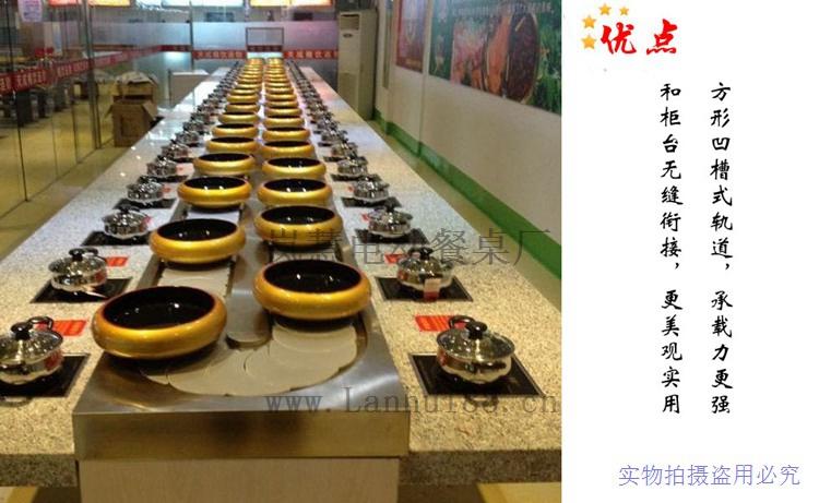 旋转串串吧设备(www.lanhui88.net)