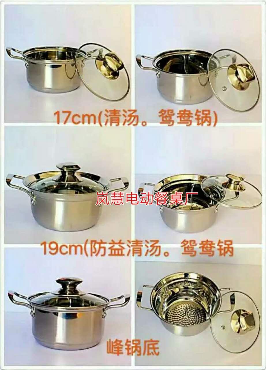 旋转麻辣烫小火锅设备(www.lanhui88.net)