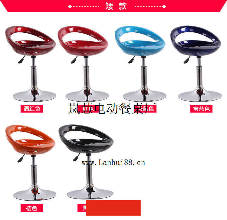回转小火锅自助餐(www.lanhui88.net)